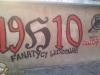 grafitti_widzew_70