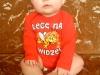 najmlodsze_pokolenie_widzew_110